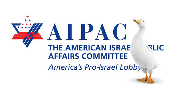 AIPAC Site