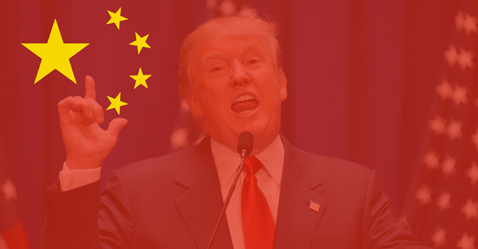 China Trump Social Site